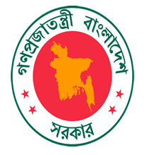 Primary Asst Teacher Job Circular 2020